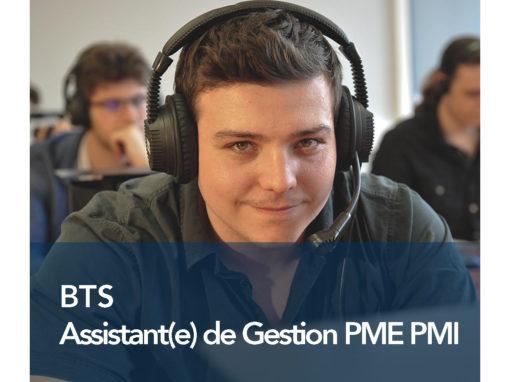 BTS Assistant(e) de Gestion PME PMI